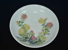 EXQUISITE ANTIQUE CHINESE FAMILLE ROSE PORCELAIN PLATE MARKED QIANLONG W6199