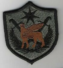 JSOC SP OPS RECON JTF INFIDEL SP OPS PATCH: Multi-National Forces Insignia IRAQ