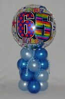 65th  BIRTHDAY - AGE 65 - MALE  -  FOIL BALLOON DISPLAY - TABLE CENTERPIECE