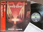 STATUS QUO Back To Back JAPAN LP w/Obi+Insert 25PP-112 VG+/Ex++