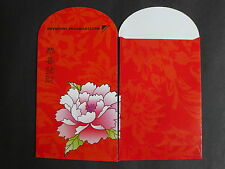 ANG POW RED PACKET - MULTI PURPOSE INS  (2 PCS)