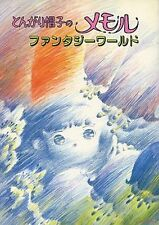 TONGARI BOUSHI BOOK 1984 LITTLE MEMOLE DOLCE CROCUS WEE WENDY FANTASY WORLD z