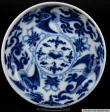 China 19. Jh Teller -A Chinese Blue & White Porcelain Dish Piatto Cinese Chinois