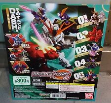 Bandai SD Gundam DASH 02 v Sazabi Crossbone X3 X2 MUSHA Z Gashapon - Set of 5