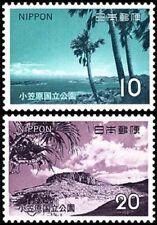 P139 Japan 1973 National Park MNH