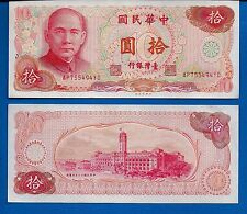China-Taiwan P-1984 10 Yuan Year 1976 Uncirculated FREE SHIPPING