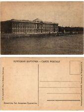 CPA Leningrad St. PETERSBOURG Akademiya Khudozhestv. Russia (309620)