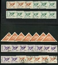 CHINA 1951-53 BIRDS...DOVE of PEACE...32 stamps FINE USED