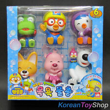 Pororo 7 Character Set(6 pcs) - Water Gun Enjoy Bath Time Pororo & His Friends
