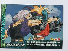 Dragon Ball Z Collection Card Gum 172