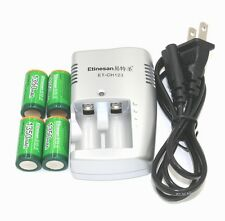 4pcs Etinesan 1350mAh 3v CR123A rechargeable LiFePO4 lithium battery + Charger