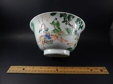 Chinese Famille Verte Warrior Bowl Kangxi Dynasty Circa 1662-1722 Signed 7 5/8""
