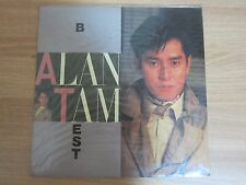ALAN TAM - BEST Korea Facotry Sealed LP 1990 譚詠麟