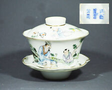 ANTIQUE CHINESE FAMILLE ROSE PORCELAIN TEA CUP POT QING DYNASTY CALLIGRAPHY