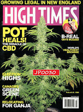 High Times March 2017 #03, Pot Heals, Brand New Sealed
