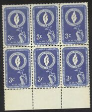 United Nations New York Scott # 39 Block Of 6 Stamps M OG NH