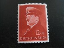 THIRD REICH 1941 mint never hinged Hitler's 52nd Birthday stamp!