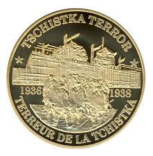 RUSSLAND - TSCHISTKA Terror - 1936-1938 - ANSEHEN (10074/984N)