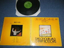 JACK DE MELLO Japan 1972 QUAD/CD-4 LP DAYS OF YOUTH AND CHERRY BLOSSOMS