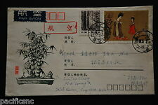 China PRC T89 Painting 70f, R22 10f on Cover - Addressed to Singapore