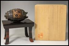 Japanese Antique Iron Grenade shape Incense burner w/ PEDESTAL