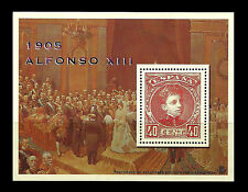 Spain. King Alfonso XIII. Reproduction of stamp of 1905 No. 282.  SS MNH (BI#14)