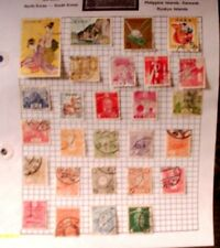OLD  ALBUM PAGE OF 27  VINTAGE USED STAMPS FROM JAPAN SEE PHOTOS FOR CONDITION