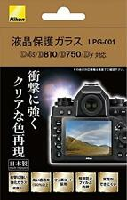 Nikon Official LCD protective glass LPG-001 for D4S D810 D750 Df JAPAN w/ BOX FS
