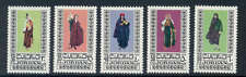 JORDAN 1975 UNISSUED WOMEN'S COSTUMES COMPLETE SET MNH
