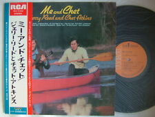 JERRY REED AND CHET ATKINS ME AND CHET / WITH OBI