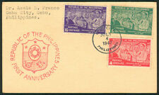 1947 Republic Of The Philippines First Anniversary Postal Card