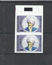 1998-Tunisia- Imperforated Stamps- 800th Anniversary of of the Death of Averroes