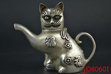 Collectible china handwork old tibet silver carving flower cat teapot used noble