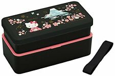 Sanrio Hello Kitty Sakura Fuji lunch box Bento 2stage Belt