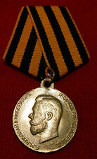 Replica Russian Medal The league of renovation of the fleet 1908 - Gold