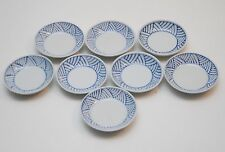 Set of 8_VINTAGE CHINESE_Pier 1_Blue and White Small Porcelain Dishes