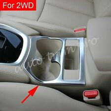 Chrome Accessories Cup Holder Cover For Nissan Rogue X-Trail T32 2014-2017 Style