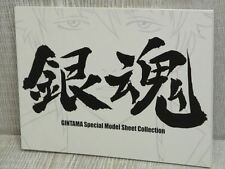 GINTAMA Special Model Sheet Collection Art Original Drawing Book Ltd
