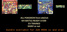 ALL 71 Competitive ★ 6IV Unova Shiny Pokemon for Sun Moon XY ORAS 3DS