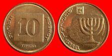 10 AGOROT 1986 ISRAEL-20524