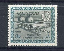 STAMP / TIMBRE ARABIE SAOUDITE - SAUDI ARABIA - N° 391A ** RAFFINERIE DE PETROLE
