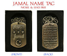 """JAMAL"" Mens Arabic Name Necklace Tag - Birthday Wedding Ayatul Kursi Eid Gifts"