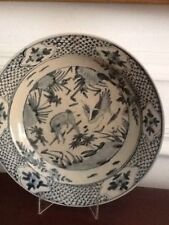 Ming Dynasty Swatow ware 16th/17th century kraak Charger