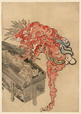 Japanese Art: The Red Demon Ibaraki: Fine Art Print