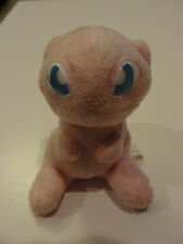 Pokemon Friends Bandai Plush Mew 1997