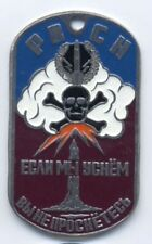 RUSSIAN ARMY LUXURY MILITARY DOG  TAG  ROCKETS TROOP  PENDANT NUCLEAR FORCE RVSN