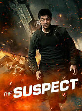 GONG,YOO-Suspect DVD NEW