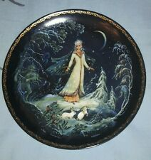 Russian The Legend of the Snowmaiden Collector's Plate THE SNOWMAIDEN Bradex 1.1