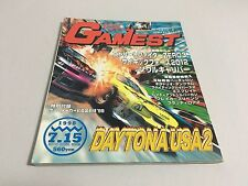 Gamest No.227 arcade magazine BREAKERS REVENGE RADIANT SILVERGUN DAYTONA USA 2