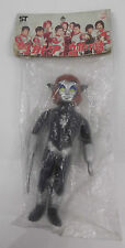 "VINTAGE TAKATOKU ULTRAMAN LEO /  ALIEN MAGMA 5"" VINYL FIGURE MINT IN PACKAGE"
